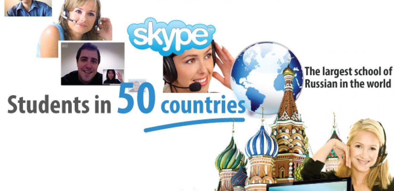 Dạy học từ xa: 7 bí quyết để dạy học qua Skype